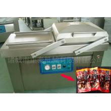 Medicine Vacuum Packing Machine
