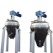 Stainless Steel Vertical Tapered Vacuum Mixer