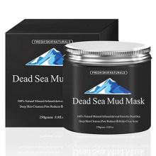 OEM All Natural Anti-Aging Formula Acne Dead Sea Mud Mask