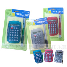 8 Digits Gift Calculator with Memo (50pages) and Ballpen (LC530SET-1)