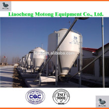 Feed Machinery chicken steel silo for poultry farm
