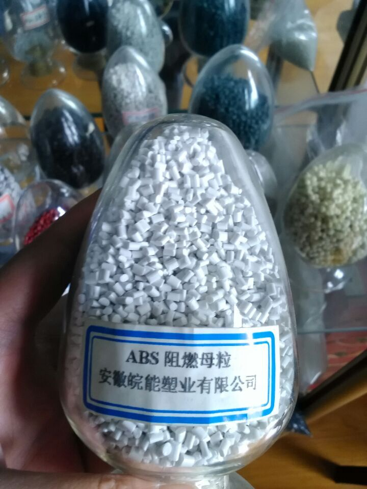 ABS Flame retardant masterbatch