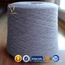 Silk Worsted 2 Ply Cashmere Yarn