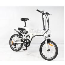 20 pulgadas 36V 250W UE estándar City E ciclo E bicicleta Askmy plegable bicicleta eléctrica