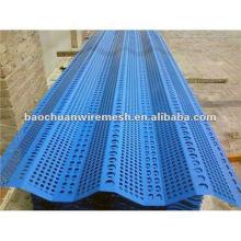 De alta calidad electrostática pulverización trimodal viento malla de malla de alambre de polvo con precio competitivo en tienda (proveedor)