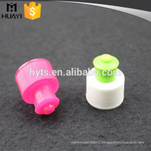 colorful water bottle cap for sale push pull plastic cap