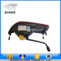 Suministro de China EX Factory Bus de repuesto de alta calidad FS710 Parte trasera derecha de la lámpara antiniebla para YUTONG BUS
