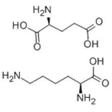 L-лизин L-глутамат CAS 5408-52-6