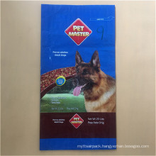 20lb Laminated dog food bag