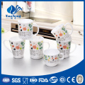 New Style Opal glassware Mug Cups 250 ml