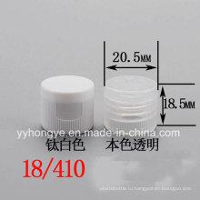 Горячие продажи Пластиковые верхние крышки для бутылки 18/410 Flip Cap