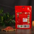 Витамины красного годжи с низким содержанием пестицидов