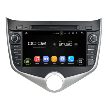 Car GPS Player For Chery Fulwin 2