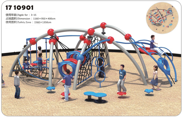 children climbing products
