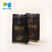 Customized Biodegradable Plastic Coffee Packing Bag With Valve