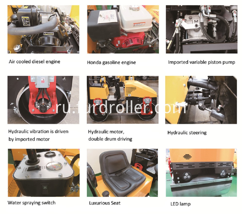 Double Drums Roller Compactor