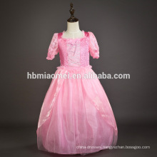 Aurora princess dress in girl's dress pink color princess cosplay pretty princess dress