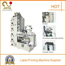 Machine d'impression souple papier thermique automatique
