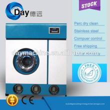 2014 haute qualité CE shanghai blanchisserie machine de nettoyage à sec