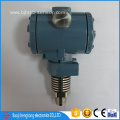 Heat dissipation type pressure transmitter