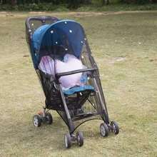 Baby Stroller Star Decorative Mosquito Net