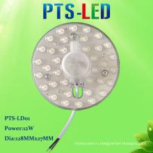 Горячие Продажа высокой PF магнитные AC Докландскую SMD 2835 светодиодный потолок световой модуль 18W 220V