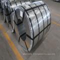 Bobina de aço inoxidável laminado a frio de material metálico