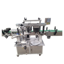 automatic double side plastic oil bucket labeling machine