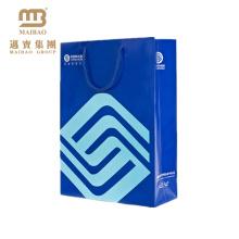 Kundenspezifischer Logo Design Printing Advertising Shopping tragen Papiertüte für Handy-Verpackung