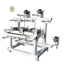 Автоматическая трехместная машина для ламинирования ПВХ / ПУ / ТПУ / ЭВА