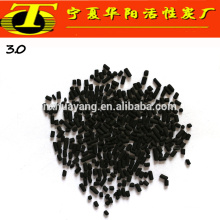 Coal based pellet activated carbon water treatment media