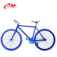завод высокое качество фиксированных передач велосипед, дешевые цены неубирающимся велосипед для продажи
