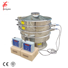 Cocoa powder ultrasonic automatic vibrating sieve shaker