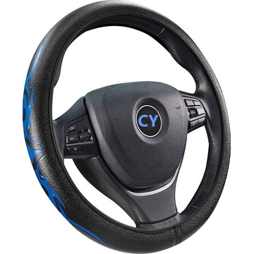 Good Quality for Cheap PU Steering Wheel Cover Printing pu leather steering wheel covers supply to Vanuatu Supplier