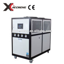 tipo caixa refrigerador de água refrigerado a ar industrial