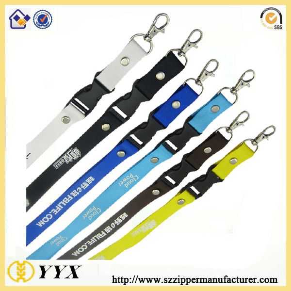 silk-screen printing lanyard