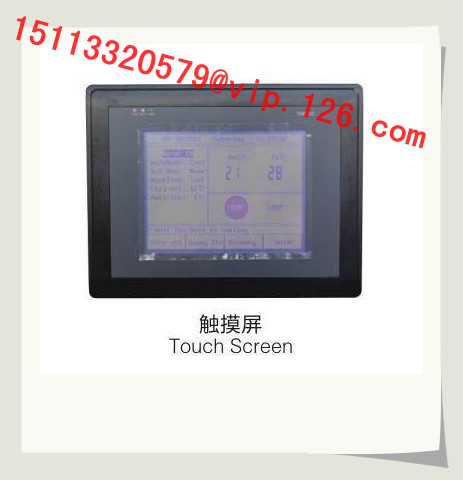 Double Screw Water Cooled Chiller Touch Screen