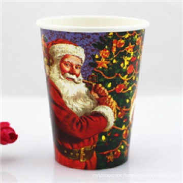 Customized Colorful Single Wall Paper Cup