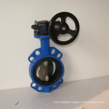 lever operated wafer type manual butterfly valve DN100