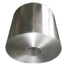 Verstärktes Aluminiumfolienband für Küche