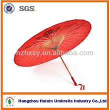 Handmade Chinese Umbrella Bamboo Frame Paper Umbrella