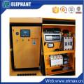 Incredible Quality 110kVA 88kw Portable Diesel Generator