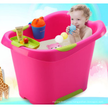Children Big and Deep Noble Bath Bucket with Seat