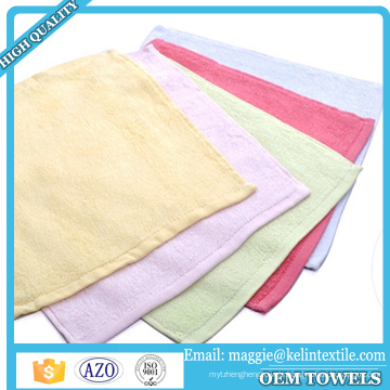 """Soft Solid Color 6 Pack 10""""x10""""100% Organic Bamboo Baby Face /hand Towel"""