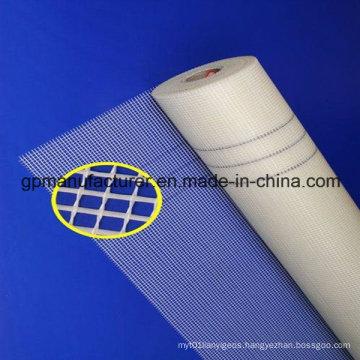 High Quality Concrete Fiberglass Mesh/Reinforcement Concrete Fiberglass Mesh