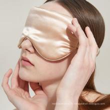 Masque pour les yeux en soie pure soie de 22 mm de long