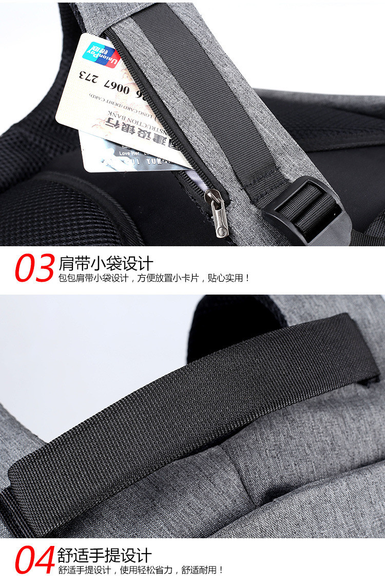 1708backpack (23)