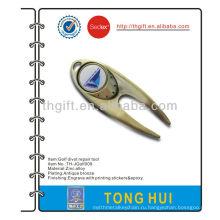 Инструмент для ремонта разведывательных приспособлений для гольфа с дизайном металла с пользовательским логотипом