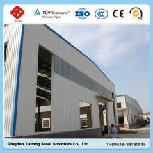 China Prefab Steel Frame Construction Building