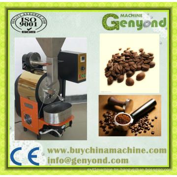 Hot Air Type Heating Cofffee Bean Roaster